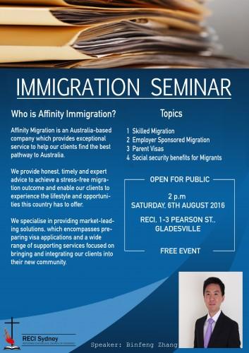 ImmigrationBrochure copy
